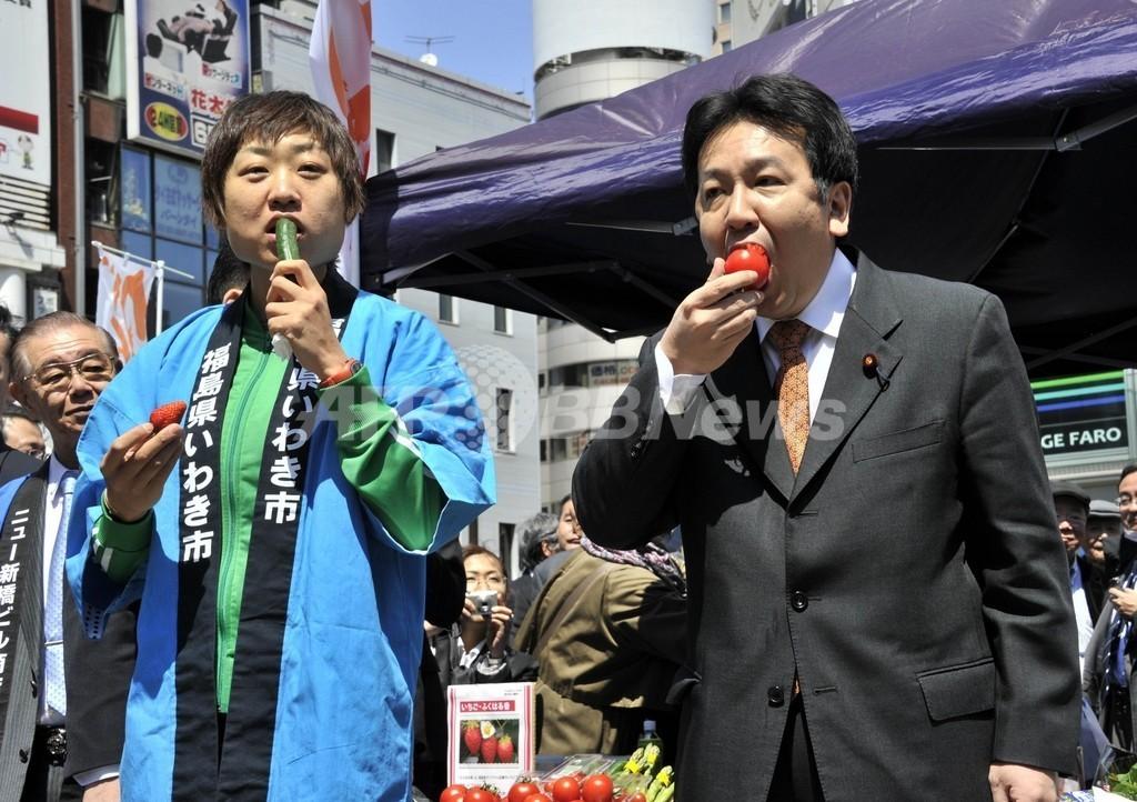 枝野官房長官、いわき市産の野菜をガブリ 都内即売会
