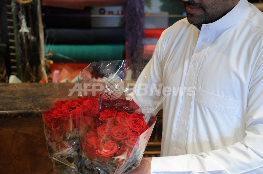 サウジアラビアの宗教警察、バレンタインデーに向け規制強化