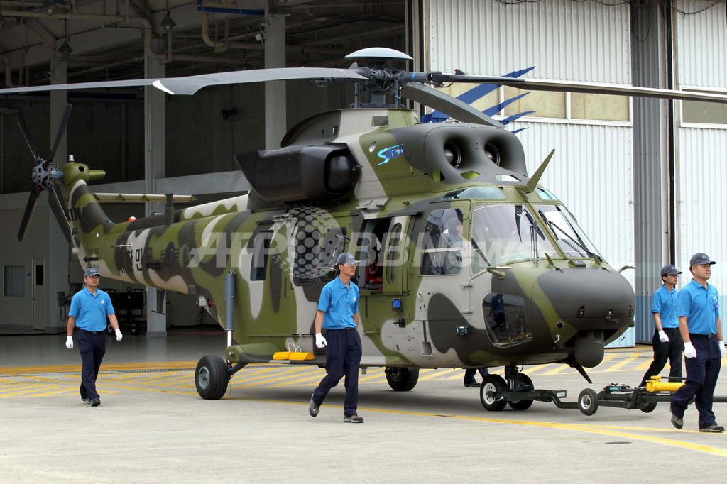 韓国軍、新型軍事輸送ヘリコプター「Surion」を公開 写真4枚 国際 ...