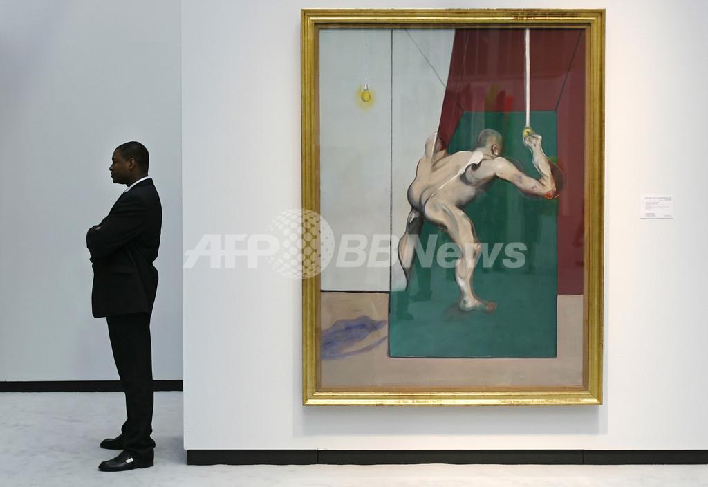 フランシス・ベーコンが家賃代わりに差し出した作品に19億円、クリスティーズの競売
