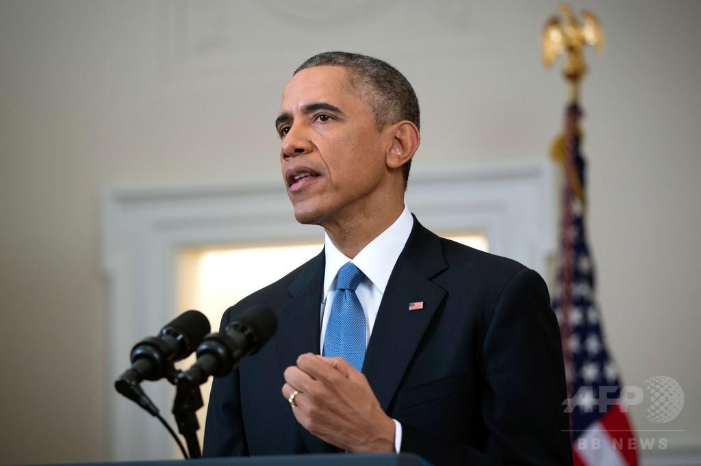 米とキューバ、国交正常化へ始動 歴史的政策転換
