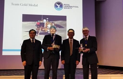 「嫦娥4号」のチームに団体金賞、英「王立航空協会」19年度表彰式