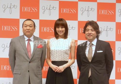 シングルアラフォー向け新雑誌「DRESS」創刊、表紙は米倉涼子