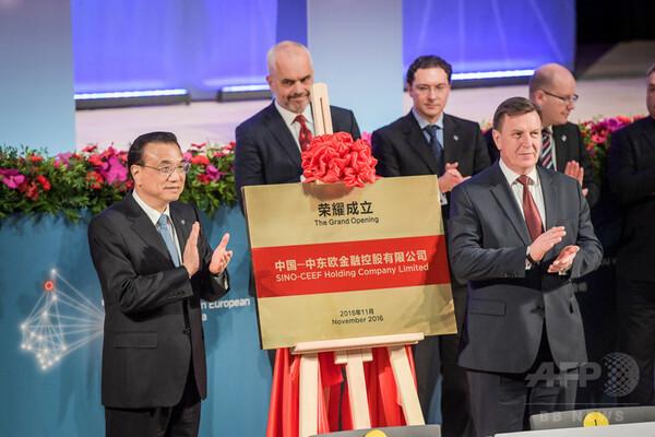 中国、中東欧投資へ1兆円超の新規ファンド設立