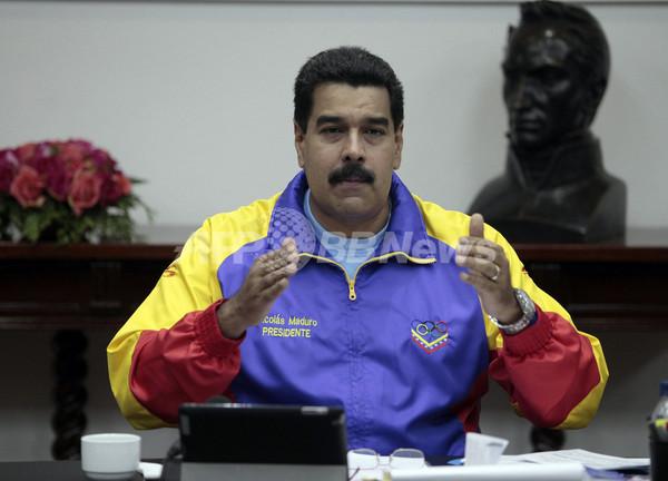 米政府、ベネズエラ大統領機の領空通過を許可 申請遅れが原因