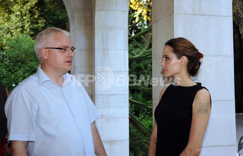 アンジェリーナ・ジョリー、クロアチアを訪問