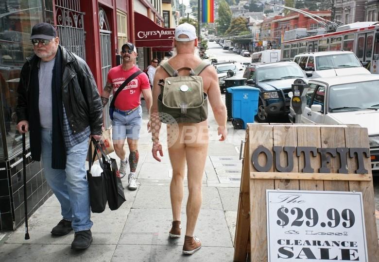 サンフランシスコ、主な公共の場での裸が条例で禁止に