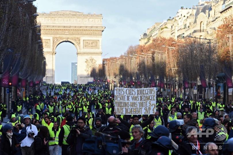 仏警察278人の身柄拘束、チェンがGPファイナル連覇、人類にとって初耳、世界最大、セイウチからサンタ