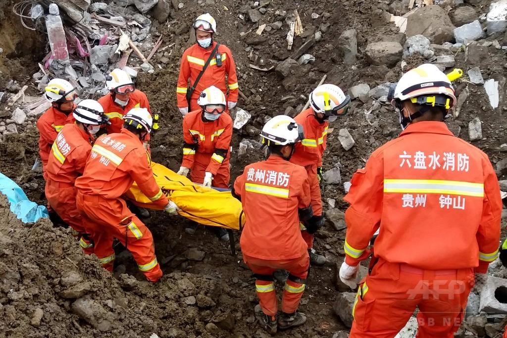 中国・貴州省の土砂崩れ、死者15人に 捜索続く