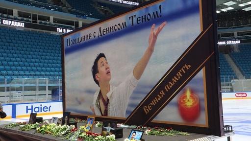 動画:刺殺されたデニス・テンさん、市民葬で最後の別れ