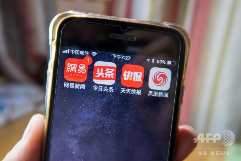 中国全土で著作権保護の取り締まり 今日頭条は違法アカウント閉鎖