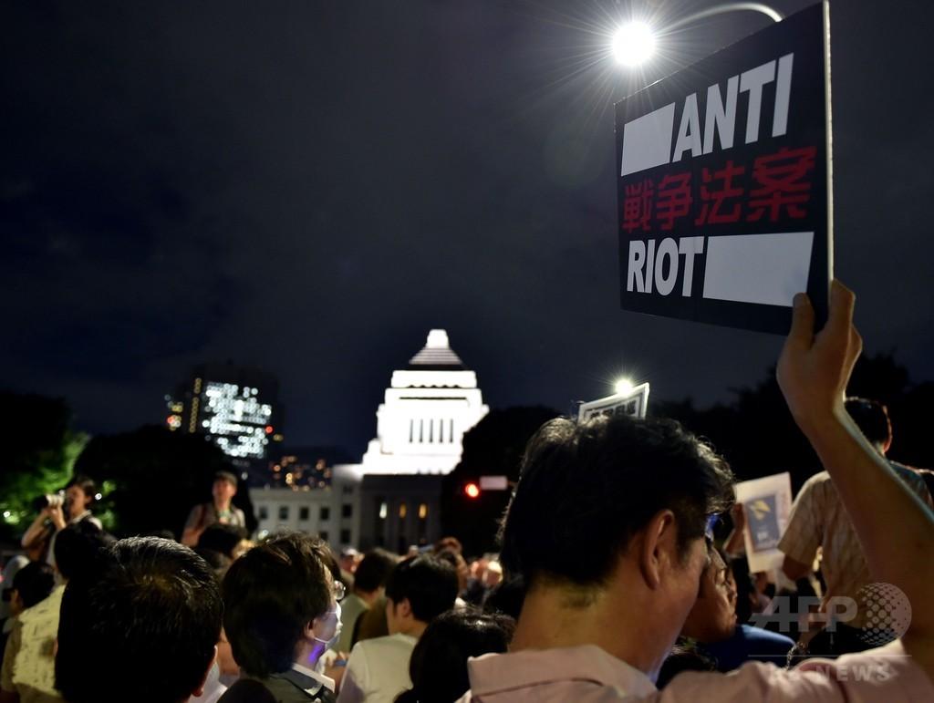 衆議院本会議、安保法案を可決 国民に怒り広がる