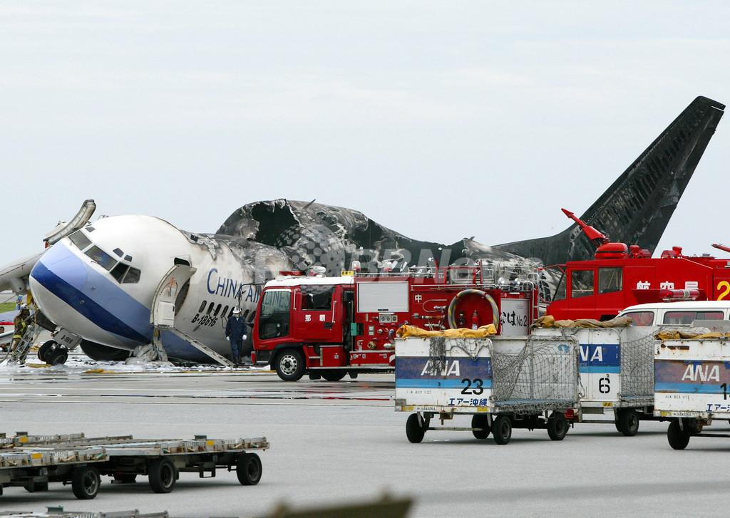 中華航空機炎上事故、乗客乗員165人は全員無事 左翼エンジンから出火か