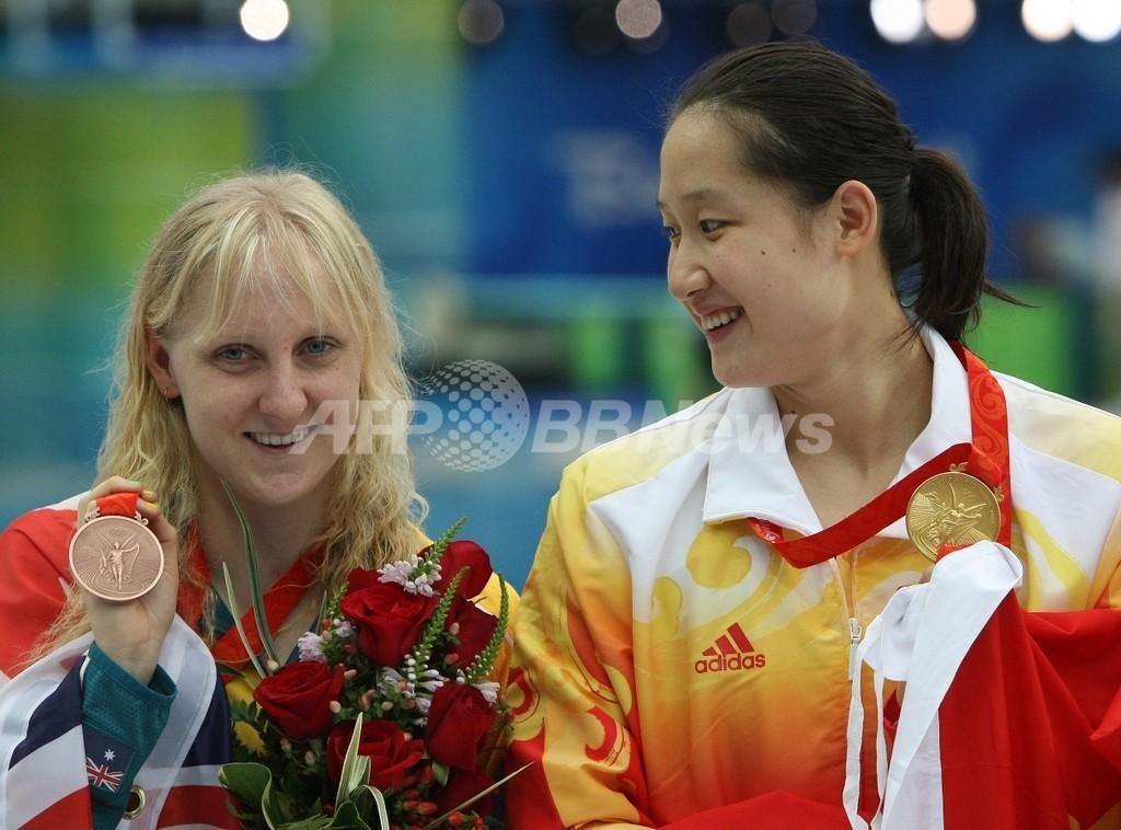 豪競泳コーチ、ライバルの中国選手側にトレーニング法売り渡す
