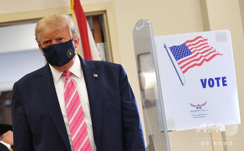 トランプ氏が期日前投票 米大統領選