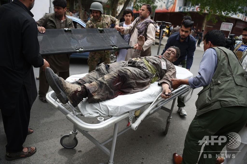 タリバン、米出資の援助団体を襲撃 アフガン首都、5人死亡 写真10枚 ...