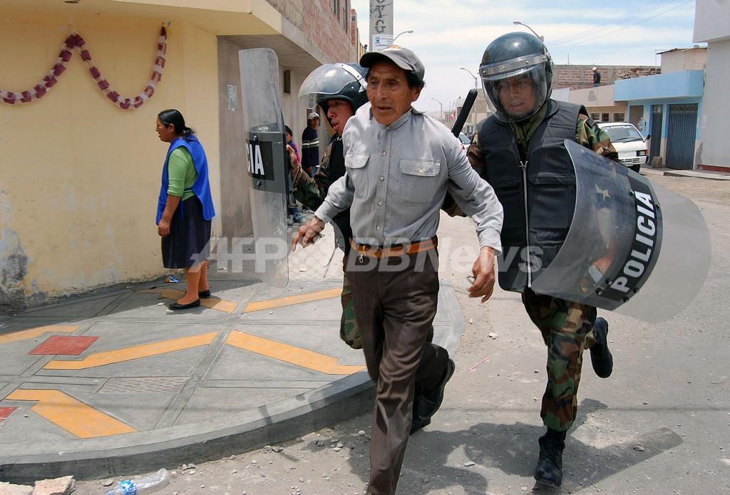 ペルー政府、南部地域に30日間の非常事態宣言