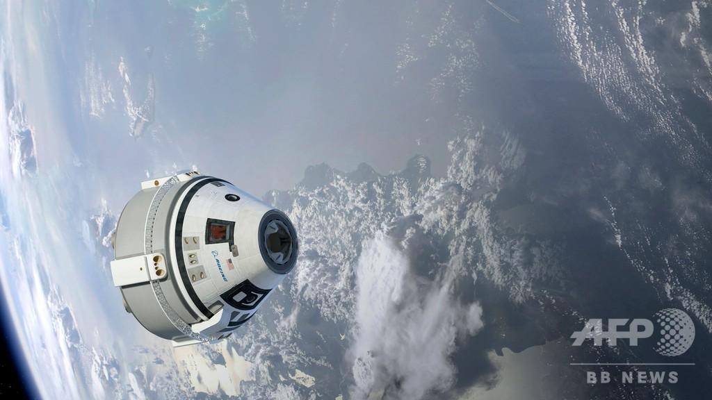 ボーイング新型宇宙船、打ち上げ直後に不具合 地球帰還へ