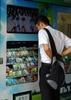 北京市がコンビニ店での医薬品販売を許可 コンビニ業界に朗報