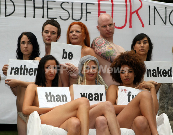 豪動物愛護団体、裸で毛皮に抗議