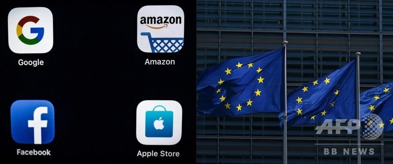 欧州議会、著作権法改正案を可決 インターネット大手に痛手