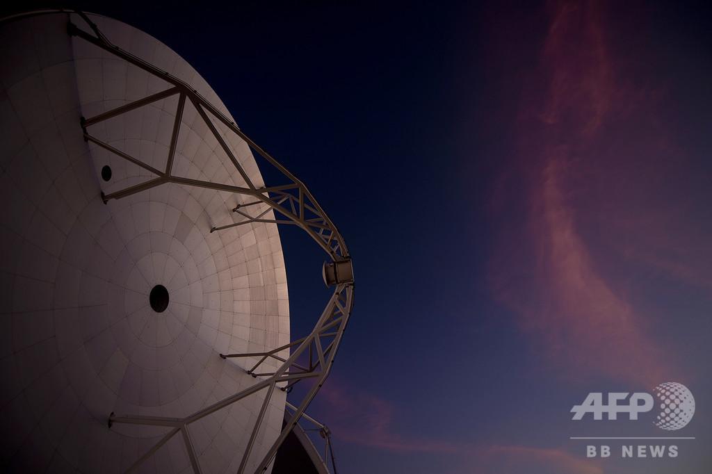 閉ざされた「地球の目」 チリ・アルマ望遠鏡、新型コロナで運用停止