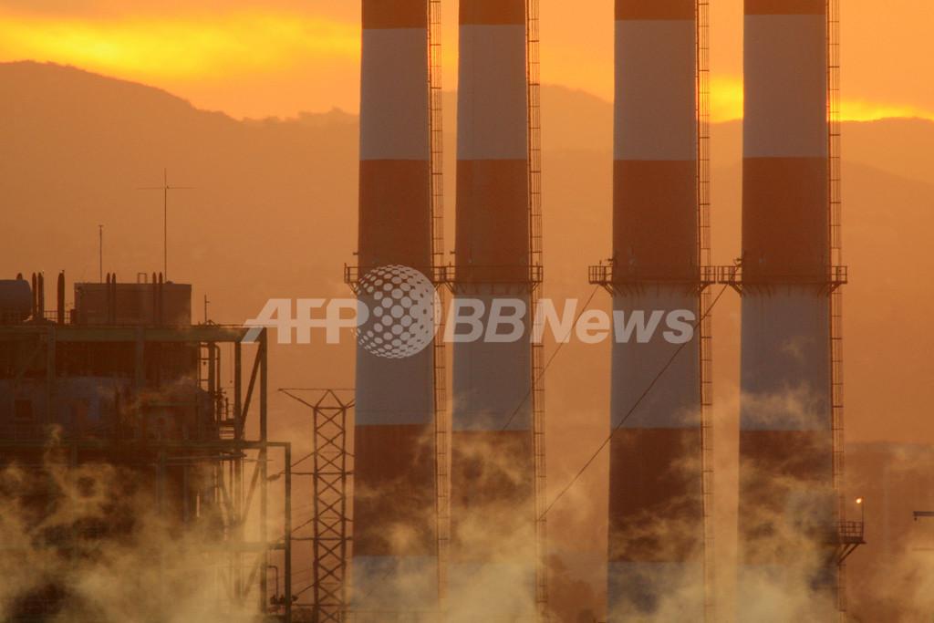 「温室効果ガスは大気汚染物質」、米環境当局が認める