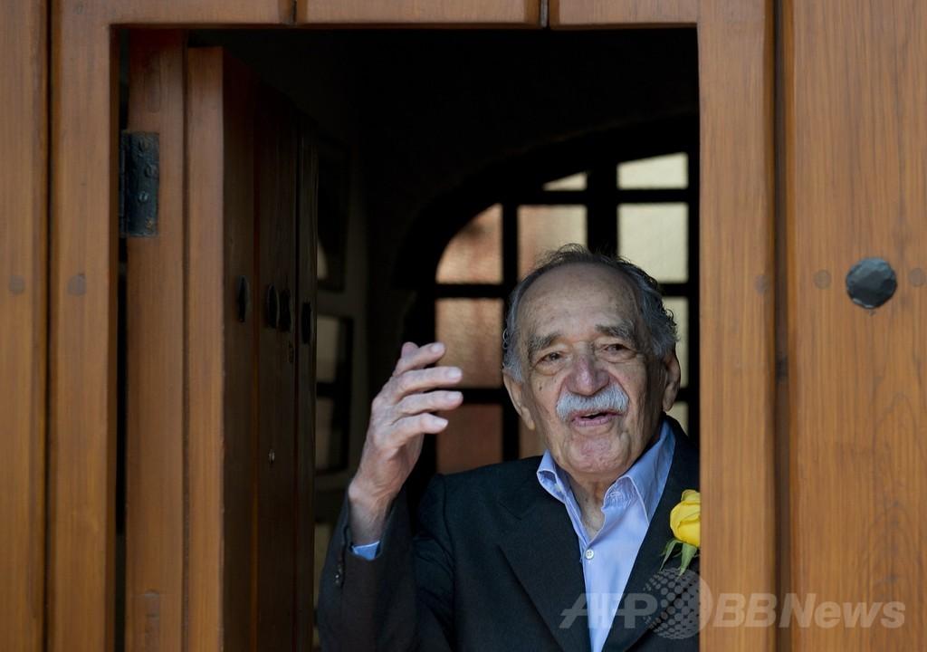 ガルシア・マルケス氏が入院、ノーベル文学賞作家