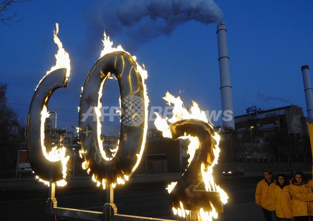 温室効果ガス濃度、史上最高レベルに 世界気象機関