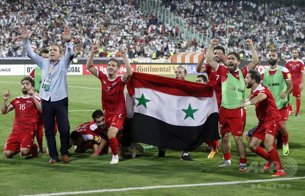 「不可能はない」、シリアが奇跡のW杯出場目指し豪とのPOへ