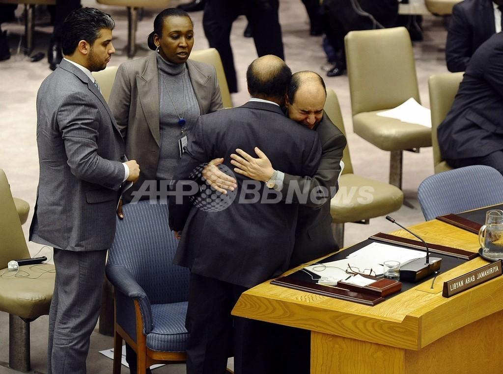リビア国連大使が安保理に介入要請、その後亡命か