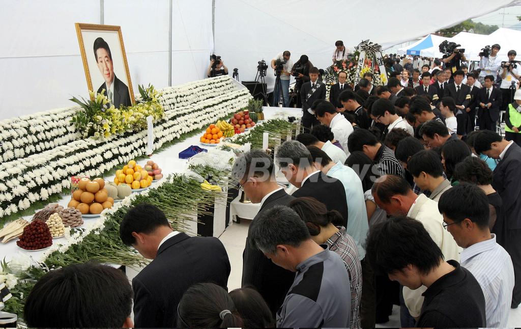 金総書記、盧前大統領の遺族に弔意伝える 北朝鮮メディア