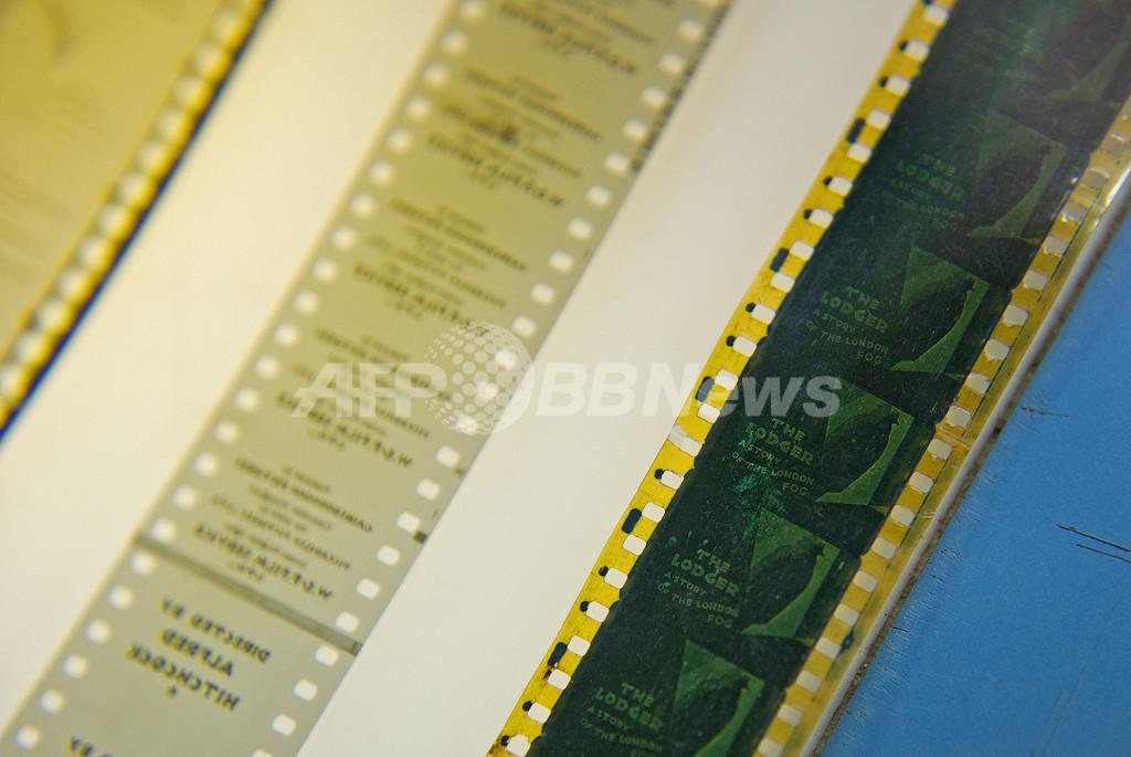 ヒッチコックの初期サイレント作品を修復・デジタル化、英国映画協会