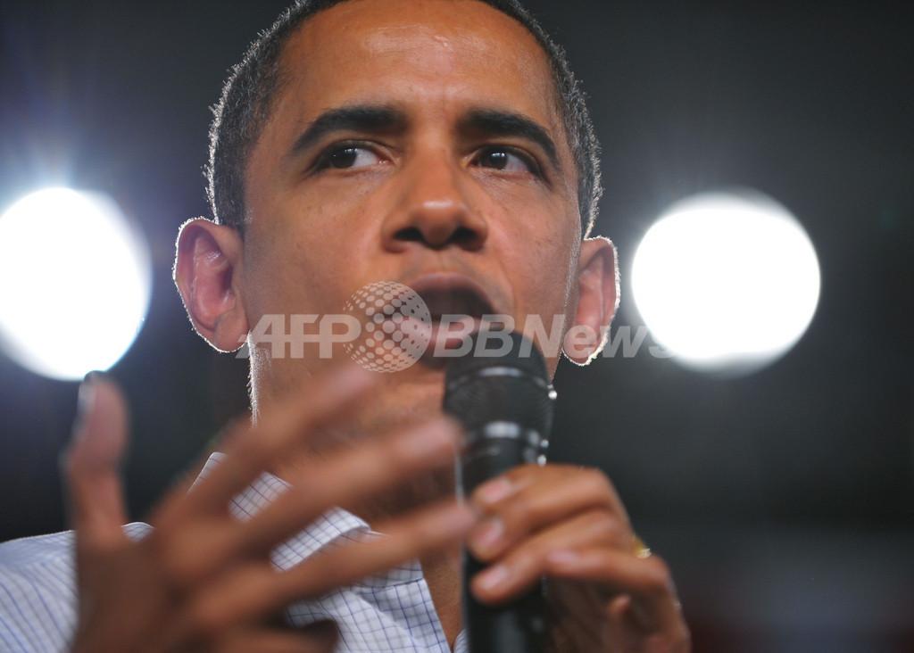 米オバマ政権、公的保険導入で妥協を示唆