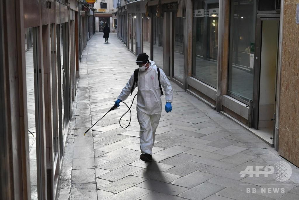 イタリア、薬局・食品店除く全店舗を閉鎖へ 新型コロナ対策