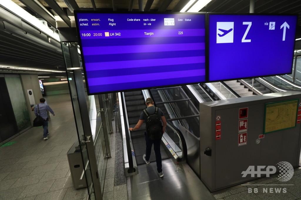 欧州からの航空便、制限解除後初めて中国に到着 独企業の駐在員ら乗せ