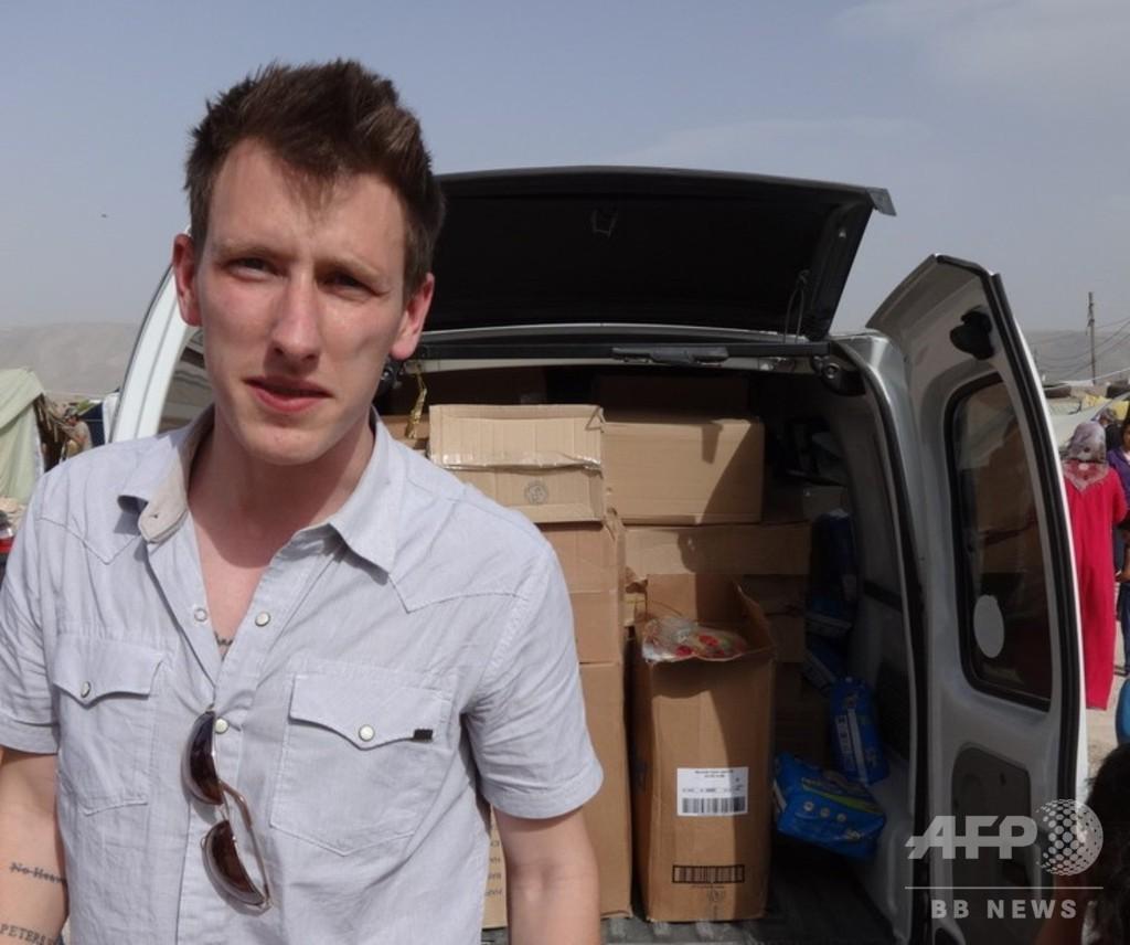 有志連合、米援助関係者の斬首に関与のIS幹部殺害を発表