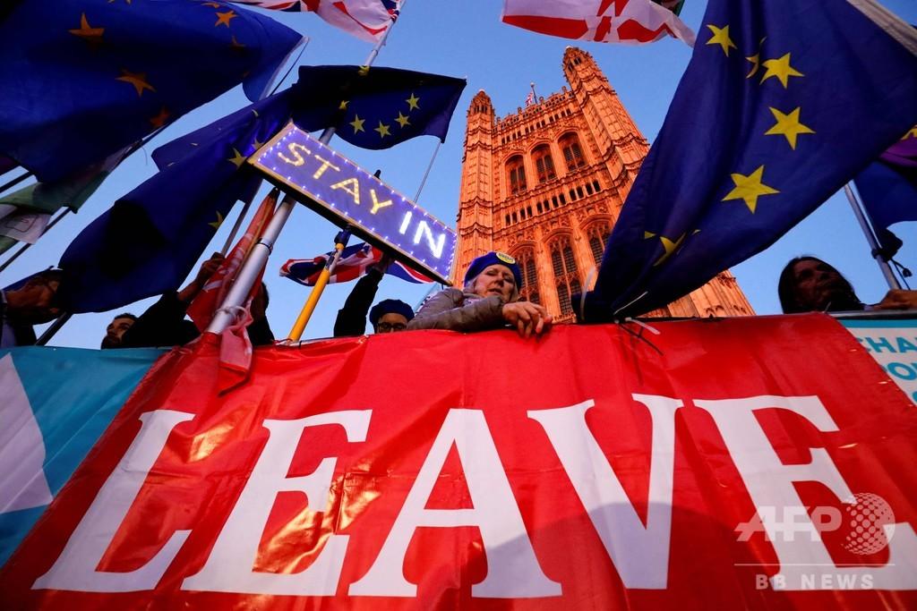 英議会、首相の日程案を否決 EU離脱の延期濃厚に