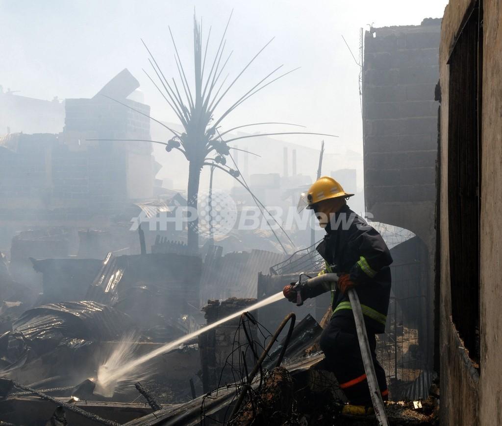 マニラのスラム街で火災、4000世帯家失う