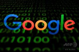 グーグル社員4000人、軍用AI開発中止求める嘆願書 抗議の辞職も