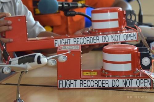 墜落エアアジア機の胴体部分を発見か
