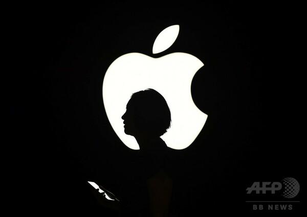 アップル、9月7日にイベント開催 新型iPhone発表か