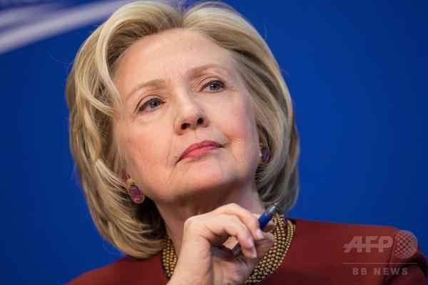 ヒラリー・クリントン前国務長官のメール一部公開 米国務省