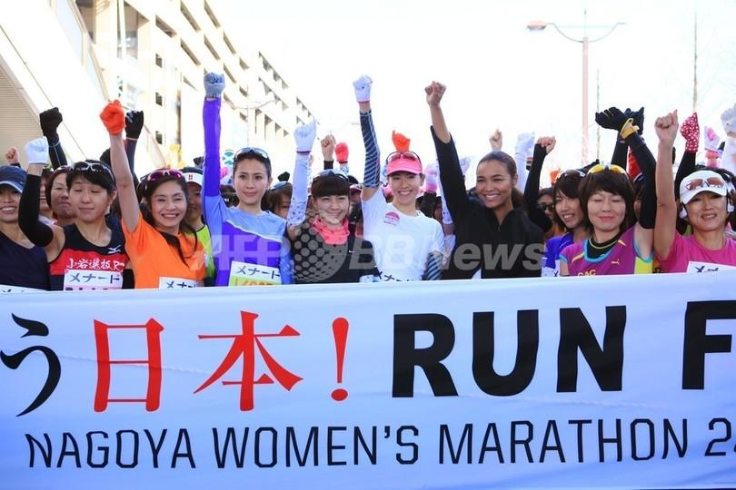 「名古屋ウィメンズマラソン」安田&道端も目標達成、完走者にはティファニー