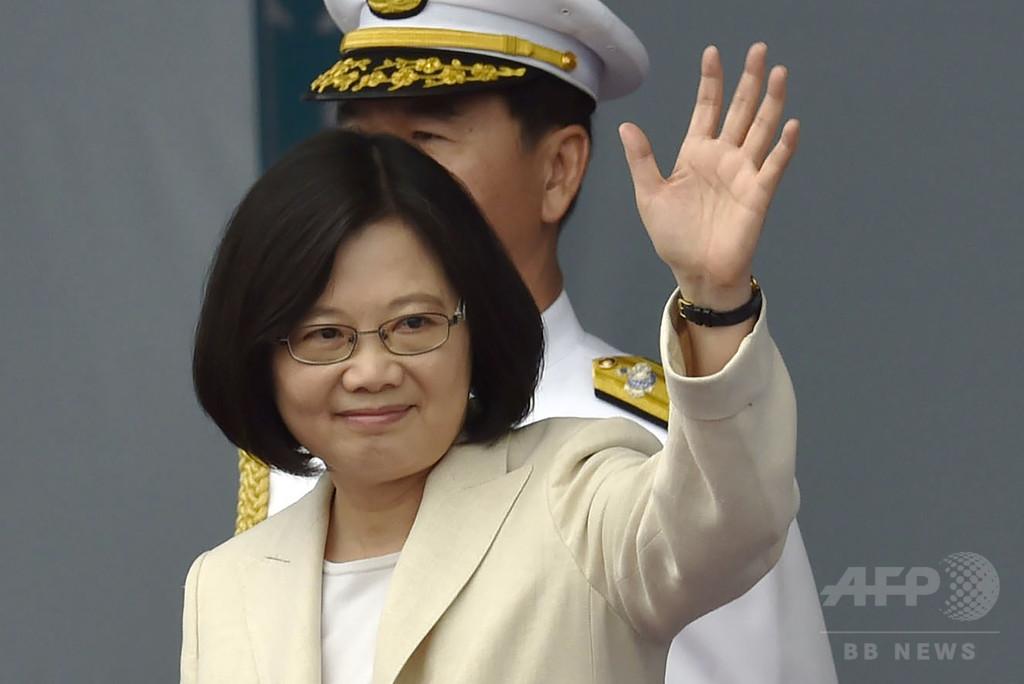 台湾、蔡英文新総統が就任 女性初