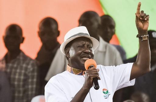 ケニアやり直し大統領選、野党候補が結果拒否 「いんちき」と批判