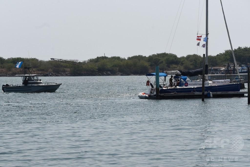 オランダの「妊娠中絶船」がグアテマラに入港、海軍が活動阻止
