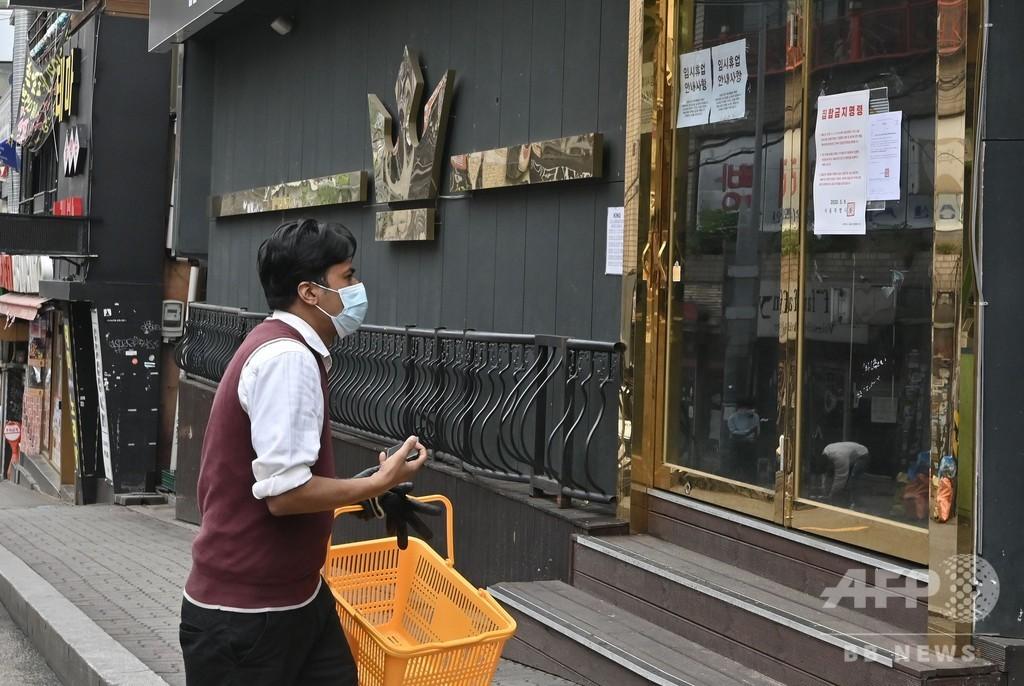 韓国ソウル、クラブなどに営業禁止令 集団感染発生でコロナ第2波警戒