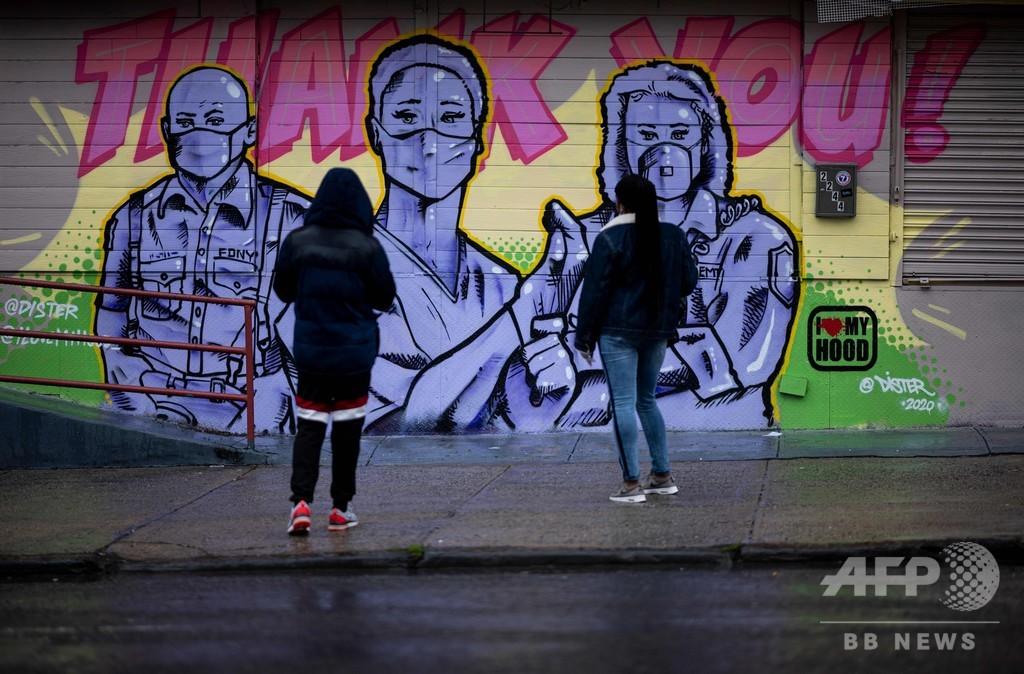NYの医師が自殺 コロナ流行、医療従事者に精神的負担