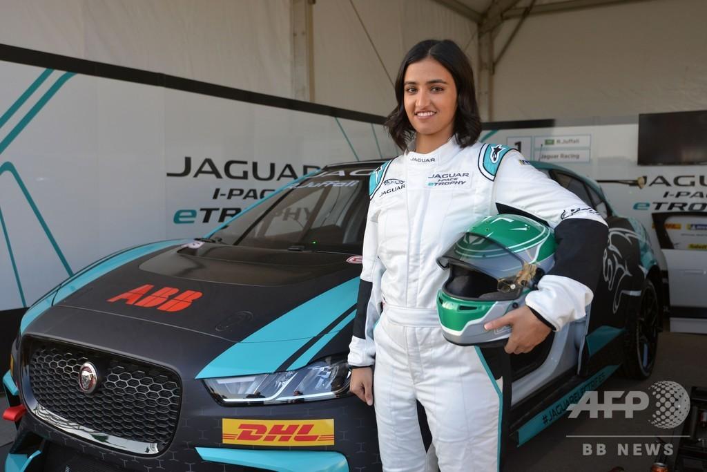 サウジで女性ドライバーが初レース、夢は「ルマン出場」